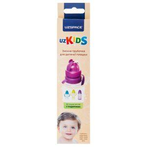 Трубочка для дитячих пляшок UZSPACE 7345