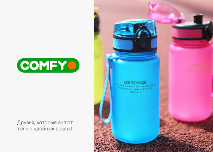 Как пользоваться спортивной бутылкой для воды как массажером убрать холку